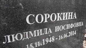 Надгробные надписи маме с Дербент гранитные мастерские ростова на дону