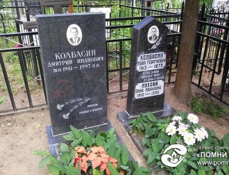 Изготовление памятников в ростове  Долгопрудный памятники элитные в новгороде